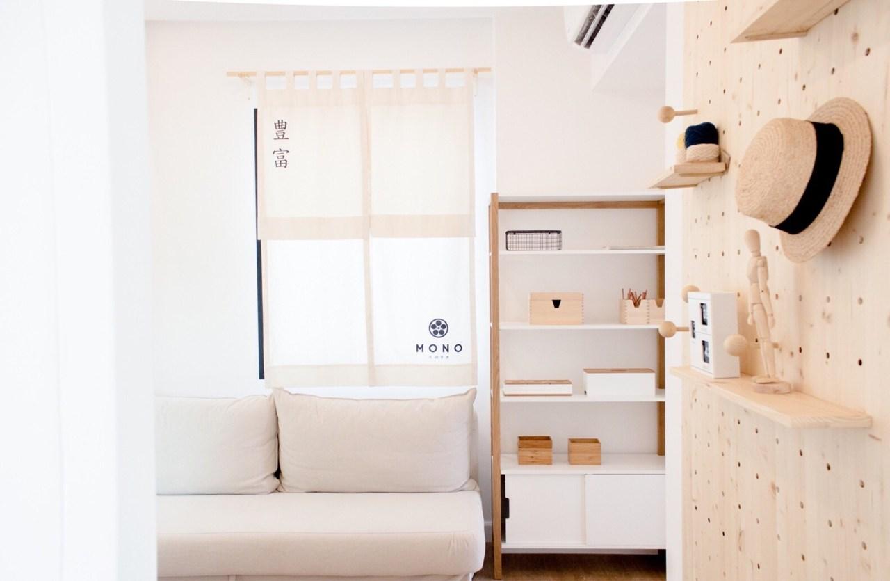Japanese Loft Home For Sale   eT hus Real Estate Agency